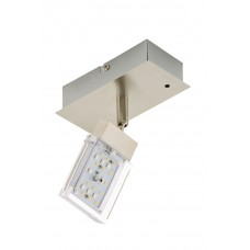Bunto RGB LED Spot gaismeklis, 1x LED, 3.6W, 320lm, 2530-012