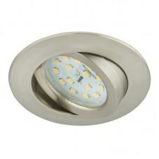 """Iebūvējams gaismeklis """"ATTACH"""" 1 x 5W LED modulis, apaļš, grozāms, 7209-012"""