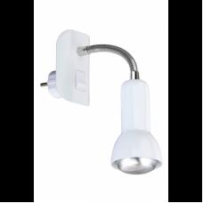 Reading lamp 1 x E14/R50 max. 25W, IP20, titanium/white
