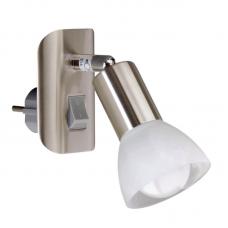 Reading lamp 1 x E14 max. 25W, IP20, matt nickel/white