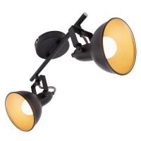 Spot gaismeklis melns ar zeltu, SOFT, 2x E14, max. 40W - 2049-025 - Briloner Prisma