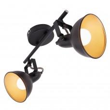 Spot lamp SOFT, 2x E14, max. 40W - 2049-025 - Briloner Prisma
