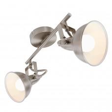 Spot lamp SOFT, 2x E14, max. 40W - 2049-022 - Briloner Prisma