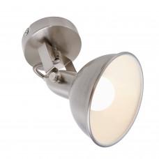 Spot gaismeklis niķelis ar baltu, SOFT, 1x E14, max. 40W - 2049-012 - Briloner Prisma