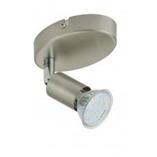 Spot lamp mat.nikel, 1x 3W GU10 250Lm - 2767-012 - Briloner Prisma