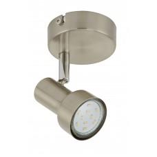 "Spotlampa ""SUB"" 1 x 3W LED/GU10, matēts niķelis - 2843-012"