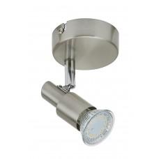 SPOT lamp 2907-012, 1x GU10 3W LED 250Lm, Briloner Prisma