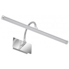 Bathroom light 1 x 5.5W LED, IP23, chrome, 5 years warranty - BRILONER - 2057-018