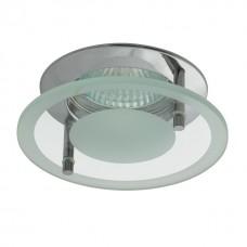 Iebūvējams gaismeklis DINO MR16/GU10 max. 50W, alumīnijs