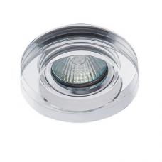 Iebūvējams gaismeklis MORTA B MR16/GU10 max. 50W, krāsainais metāls, stikls, sudrabs
