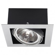 Recessed ceiling light MATEO AR111/G53 max. 50W, alu, alu