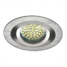 Iebūvējams gaismeklis SEIDY MR16/GU10 max. 50W, alumīnijs