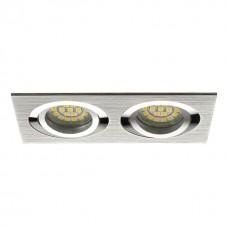 Iebūvējams gaismeklis SEIDY 2 x MR16/Gx5.3 max. 50W, alumīnijs