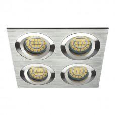 Iebūvējams gaismeklis SEIDY 4 x MR16/Gx5.3 max. 50W, alumīnijs