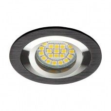 Iebūvējams gaismeklis SEIDY MR16/Gx5.3 max. 50W, IP20, melns
