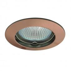 Iebūvējams gaismeklis VIDI MR16/GU10 max. 50W, alumīnijs