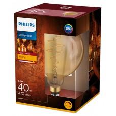 6.5W Retro Vintage G200 E27 Filament dimmējama LED spuldze, 470Lm, 2000K, Philips