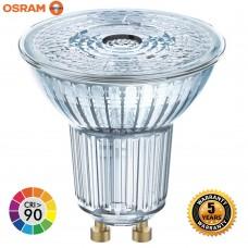 Dimmējama 5.9W GU10 LED spuldze 927 (50W), 2700K, 350lm, 36°, CRI 90  5 gadu garantija - OSRAM - 4058075095380
