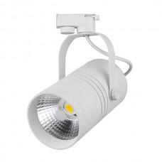 LED sliežu prožektors, 25W, 1875lm, LED modulis, balts