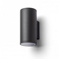 Fasādes gaismeklis LIZZI II, 2x GU10, tumši pelēks - antracīts - IP54 Rendl